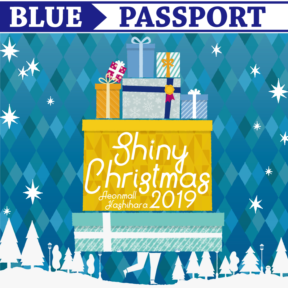 CHRISTMAS BLUE PASSPORT